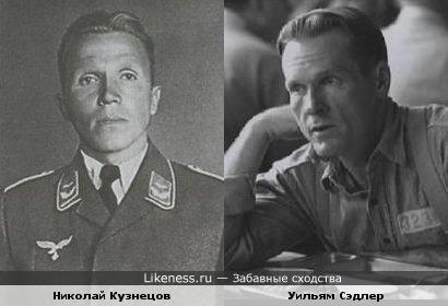 Разведчик Николай Кузнецов и актёр Уильям Сэдлер