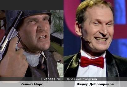 Актёры Кеннет Марс и Фёдор Добронравов