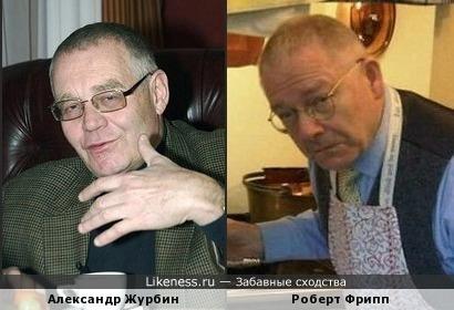 Композитор Александр Журбин и гитарист Роберт Фрипп (King Crimson)