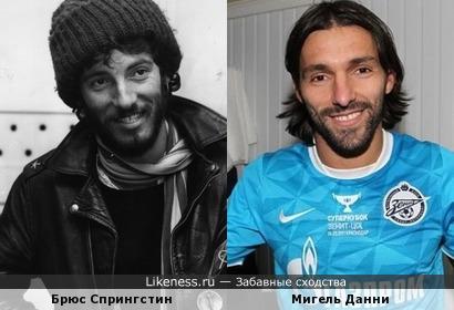 Певец Брюс Спрингстин ( в молодости) и футболист Мигель Данни