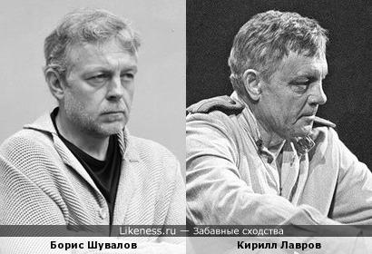 Актёры Борис Шувалов и Кирилл Лавров