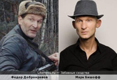 Актёры Марк Бишофф и Фёдор Добронравов
