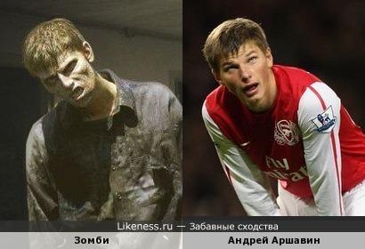 Футболист Андрей Аршавин и Зомби