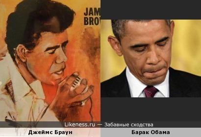 Барак Обама и певец Джеймс Браун