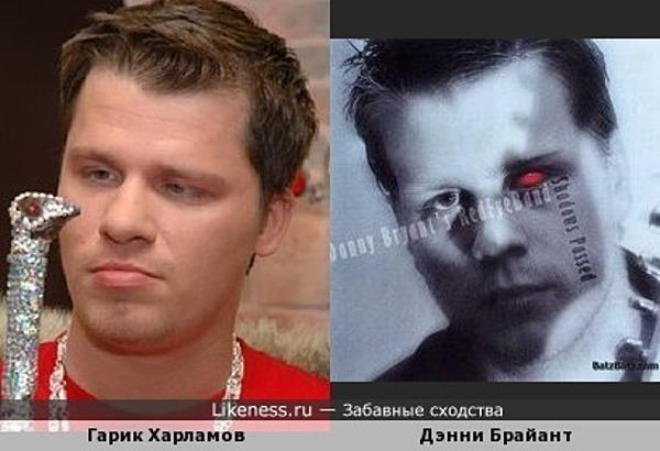 Музыкант Дэнни Брайант и Гарик Харламов