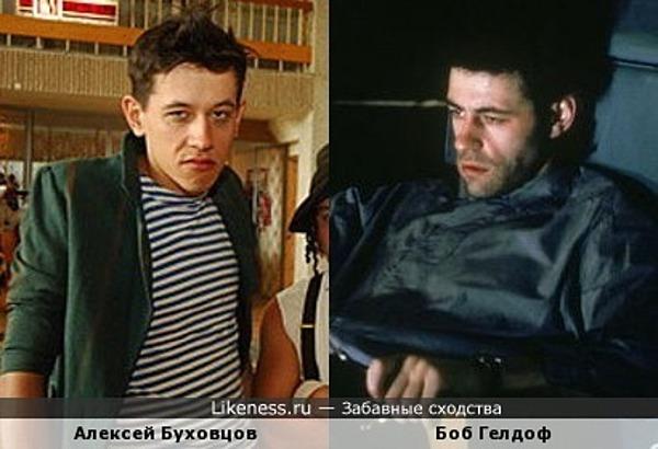 Актёр Алексей Буховцов (Кривое зеркало) и музыкант Боб Гелдоф (к/ф The Wall)