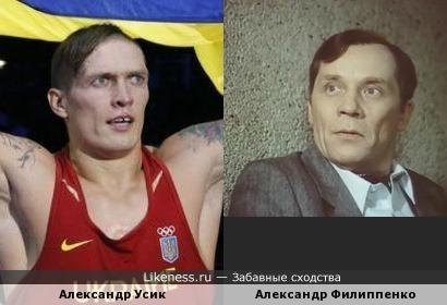 Боксёр Александр Усик и актёр Александр Филиппенко