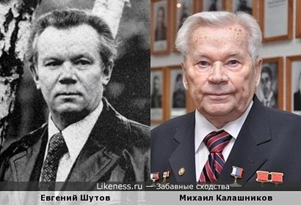 Актёр Евгений Шутов и Михаил Тимофеевич Калашников
