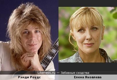 Гитарист Рэнди Роудс (Ozzy Osbourne) и актриса Елена Яковлева