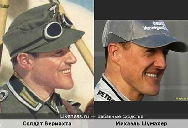 Гонщик Михаэль Шумахер и солдат Вермахта