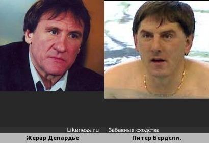 Актёр Жерар Депардье и футболист Питер Бердсли.