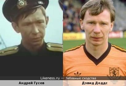 Актёр Андрей Гусев и футболист Дэвид Доддс