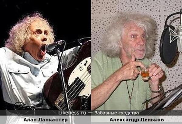 Музыкант Алан Ланкастер (Status Quo) и актёр Александр Леньков