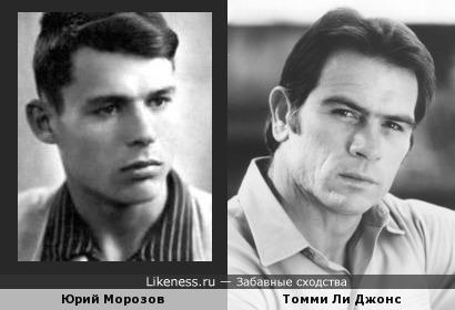 """Тренер """"Зенита"""" Юрий Андреевич Морозов ( в молодости) и актёр Томми Ли Джонс"""