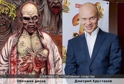 "Дмитрий Хрусталев на обложке диска гр.""Decrepitaph"""
