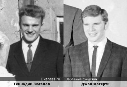 Геннадий Зюганов и музыкант Джон Фогерти (The Golliwogs)