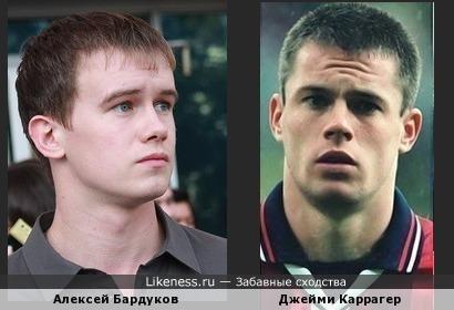 Футболист Джейми Каррагер и актёр Алексей Бардуков