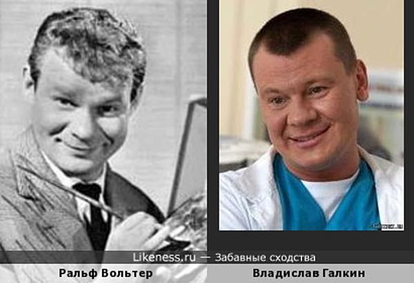 Актёры Владислав Галкин и Ральф Вольтер
