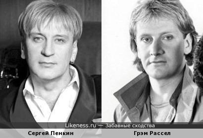 Музыкант Грэм Рассел (Air Supply) и певец Сергей Пенкин