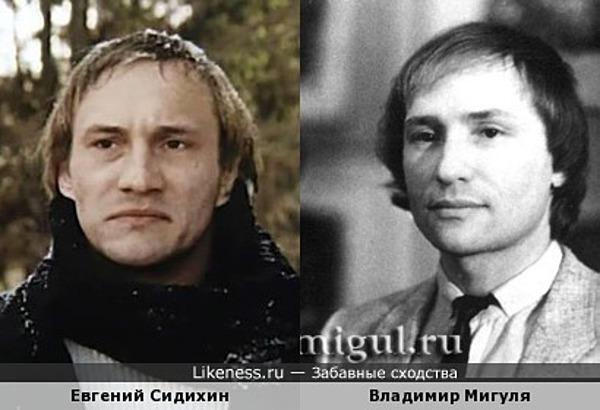 Актёр Евгений Сидихин и композитор Владимир Мигуля