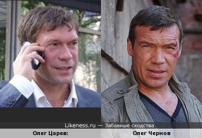 Депутат Олег Царев:и актёр Олег Чернов