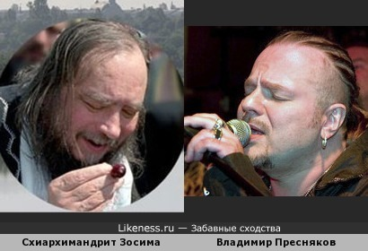 "Схиархимандрит Зосима и ""певец"