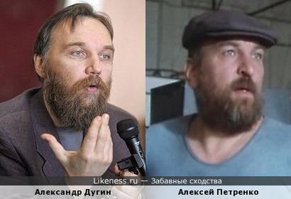 Политолог Александр Дугин и актёр Алексей Петренко
