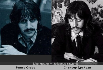 "Два барабанщика.. ( Ринго Старр ""The Beatles"