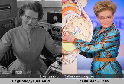 В конце 40-х годов Елена Малышева работала ведущей музыкальных программ на радио
