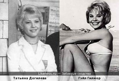 """""""Блондинки за углом.. Актрисы Гэйл Гилмор и Татьяна Догилева"""