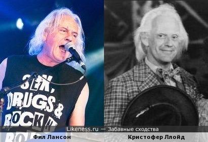 Клавишник Uriah Heep Фил Лансон и актёр Кристофер Ллойд
