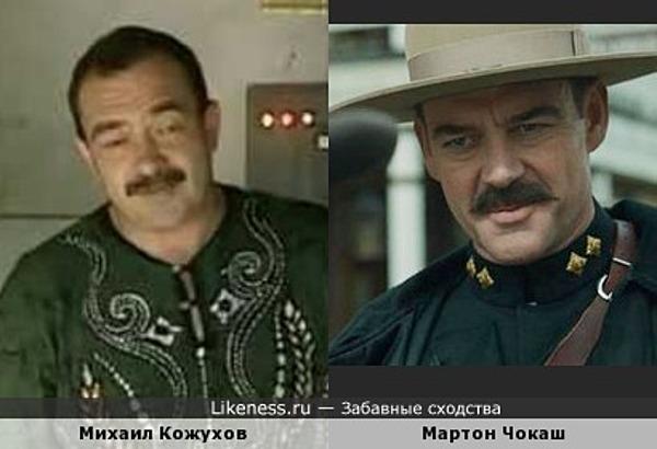Телеведущий Михаил Кожухов и актёр Мартон Чокаш
