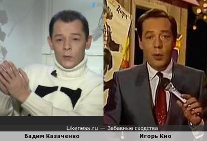 Фокусник Игорь Кио и певец Вадим Казаченко