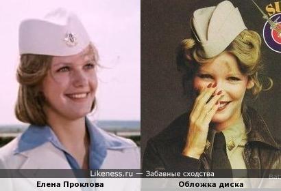 """Елена Проклова на обложке диска гр. """"Survivor"""""""