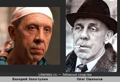 Актёр Валерий Золотухин и тренер Олег Ошенков