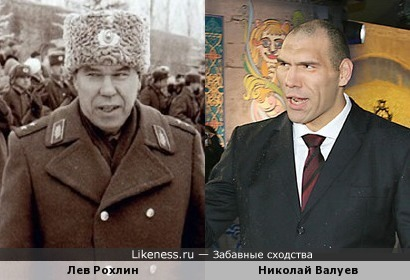 Генерал Лев Рохлин и боксёр Николай Валуев