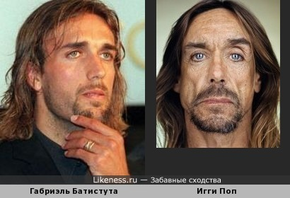 Футболист Габриэль Батистута и певец Игги Поп