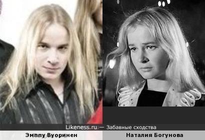Гитарист Эмппу Вуоринен (Nightwish) и актриса Наталия Богунова