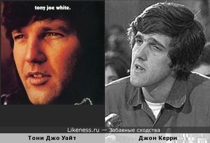 Политик Джон Керри и музыкант Тони Джо Уайт