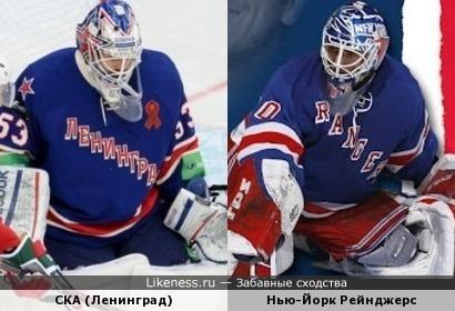СКА (Нью Йорк) или Ленинград Рейнджерс???
