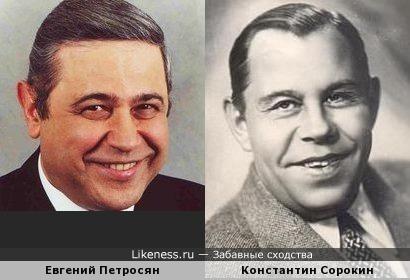 Актёр Константин Сорокин и юморист Евгений Петросян