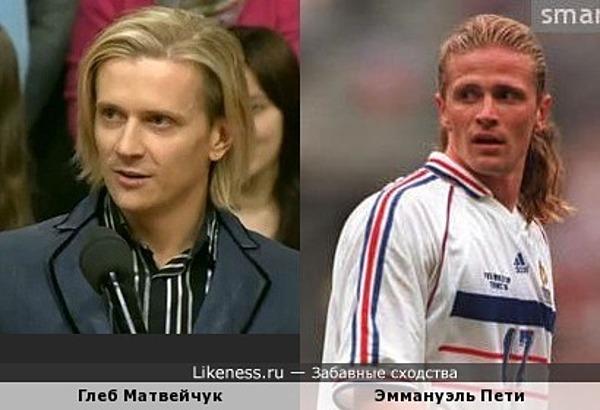 Глеб Матвейчук похож на Эммануэля Пети