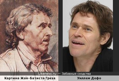 """Актёр Уиллем Дефо и картина Жан-Батиста Греза """"Голова нотариуса"""""""