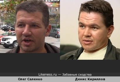 Актёр Денис Кириллов и футболист Олег Саленко