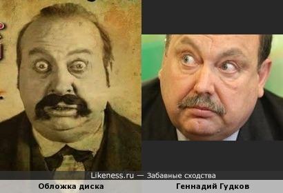 Депутат Геннадий Гудков на обложке диска гр. Mr. Big «The Stories We Could Tell»