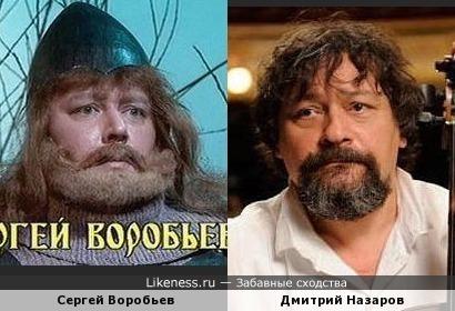 Актёры Сергей Воробьев и Дмитрий Назаров