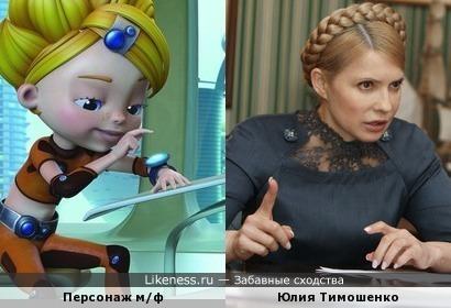 """Юлия Тимошенко и персонаж м/ф """"Алиса знает, что делать!"""""""