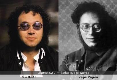 Карл Радек и ударник Deep Purple Ян Пейс