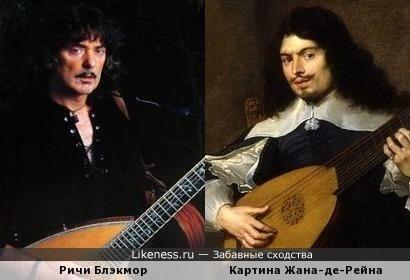 """Гитарист Ричи Блэкмор на картине Жана-де-Рейна """"Лютнист"""""""