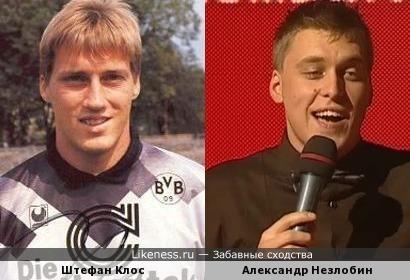 """Штефан Клос (""""Боруссия Дортмунд"""") и Александр Незлобин"""